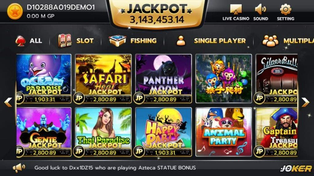 No Deposit USA Free Spins - Best 2020 Offers